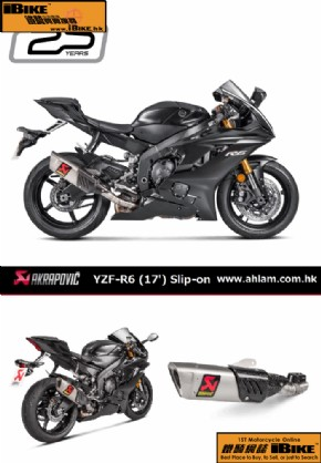 Others YZF-R6(17') 蠍子尾段Slip-on 電單車