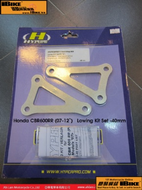 HYPERPRO Lowing Kit (降低尾避震)