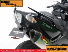 Others T-Max 530 日本Active短尾牌架