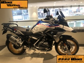 BMW R1250GS (HP Style)