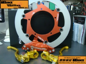 Others Beringer Brake System