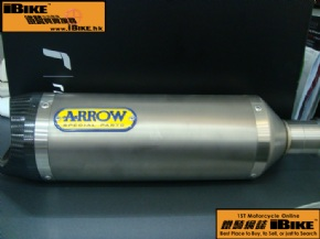 Arrow Street Thunder Carbon Cap 電單車