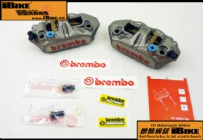 Others brembo m4 caliper