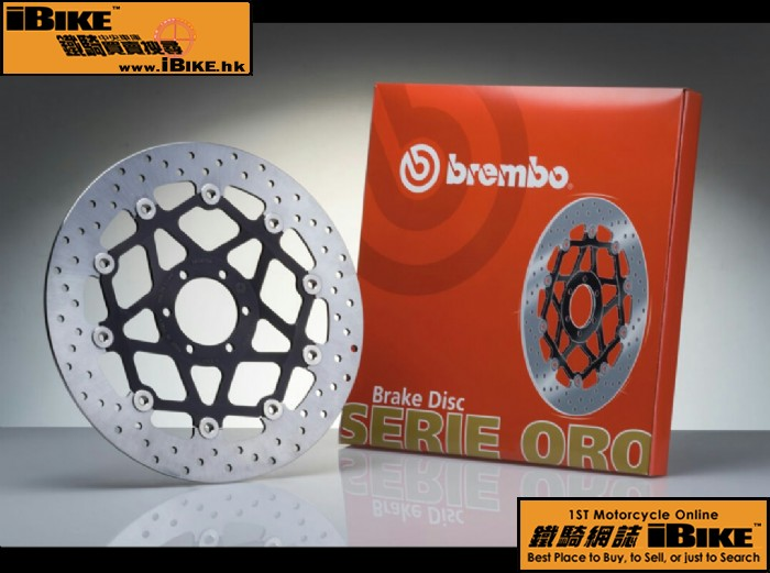 Others Brembo brake disc 電單車