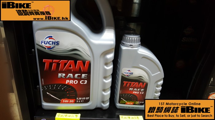 Others TITAN RACE PRO C3 5W-30 電單車