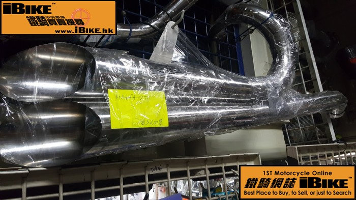 Others 中古MAGNA 250 改裝喉 電單車