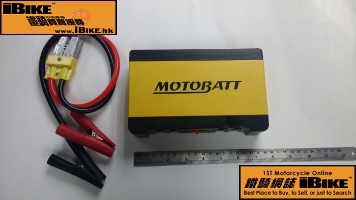 Others MOTOBATT LIGHT WEIGHT HIGH EFFICIENCY LITHIUM JUMP STARTER 電單車