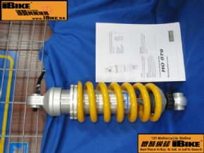 OHLINS OHLINS避震 FOR HONDA NC700X 電單車