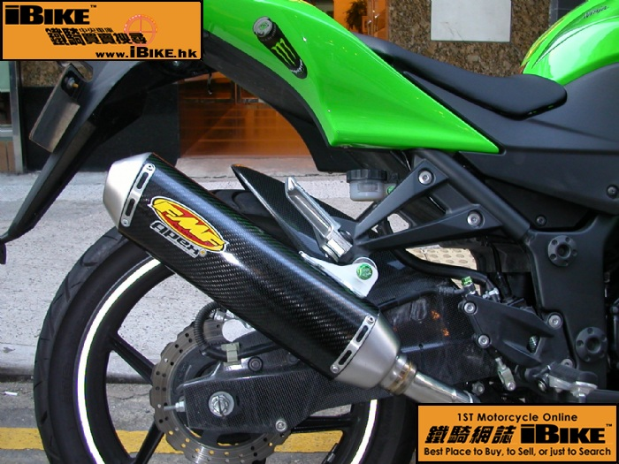 Others FMF Exhaust 電單車