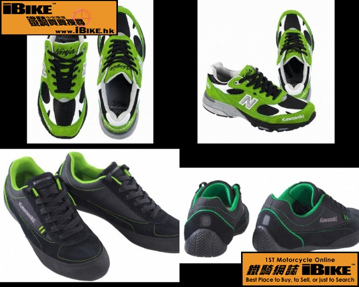 Kawasaki Shoes 電單車